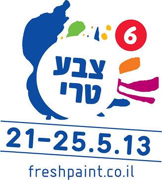 fresh paint Tel Aviv, ceramic sabras, sabras