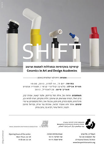 ceramics in art and design academies (shift)