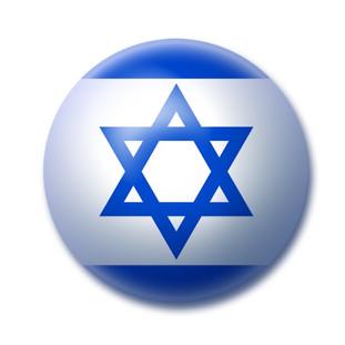 Israelsmøte 28. oktober