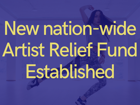 New Nation-Wide Artist Relief Fund Established