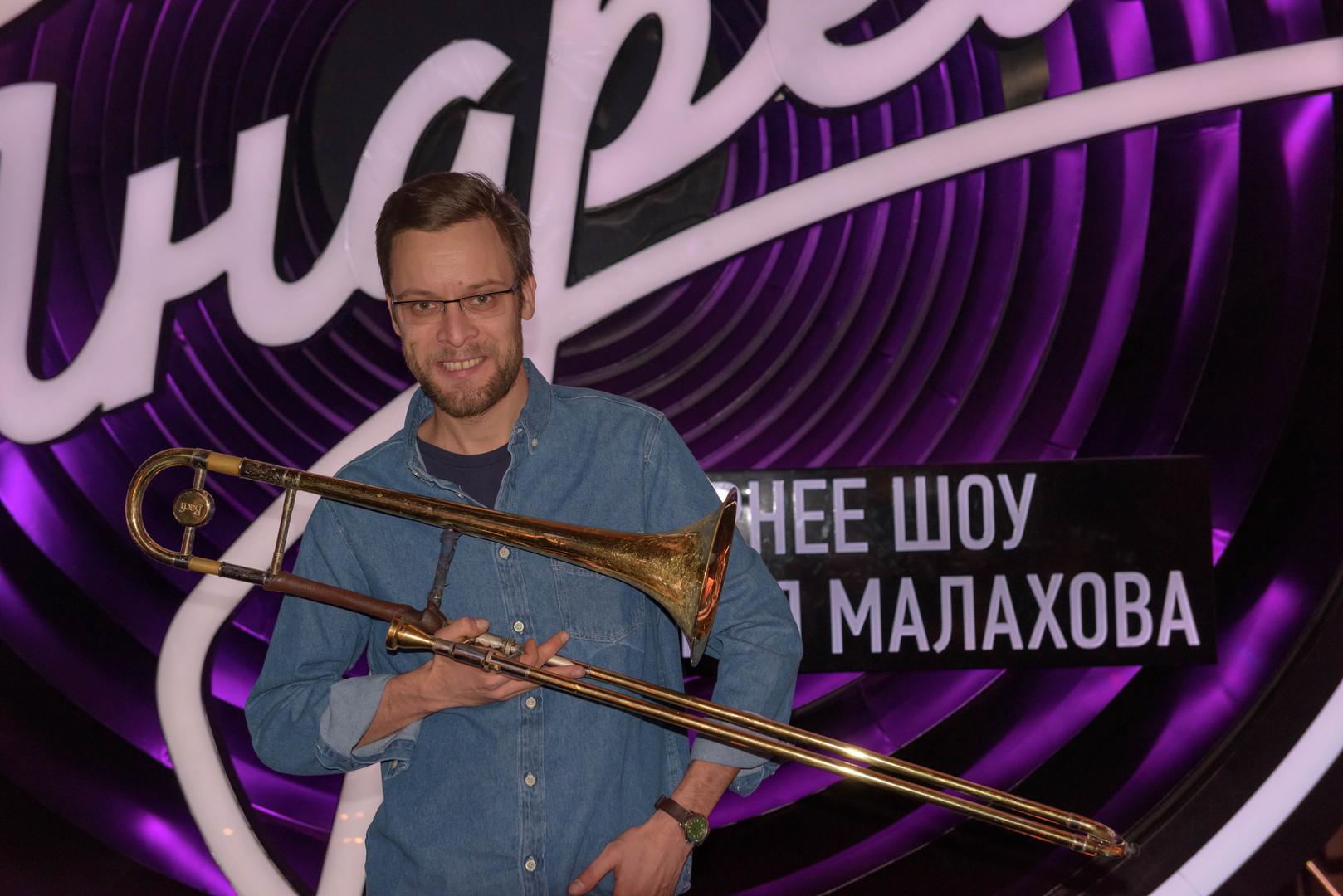 Тромбонист, аранжировщик и композитор, участник многих известных проектов Илья Вилков