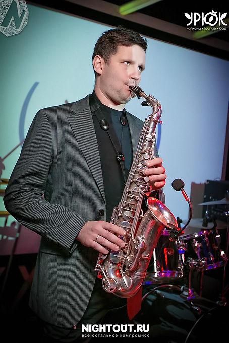 Антон Петрищевский саксофонист