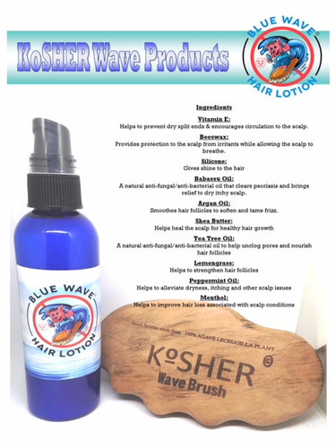 Kosher Wave Products