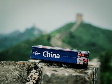 wymyśliłam sobie Wuyuan czyli Chiny cz. 2.