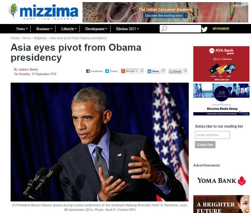2016_09_10 Obama Mizzima