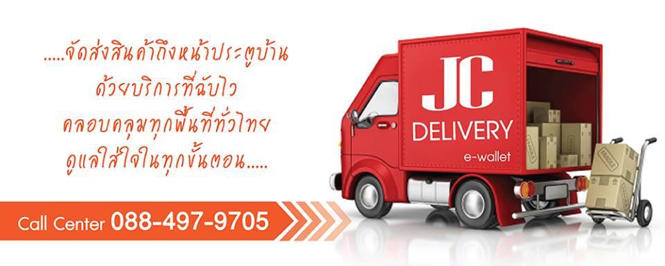 JC Derivery.jpg