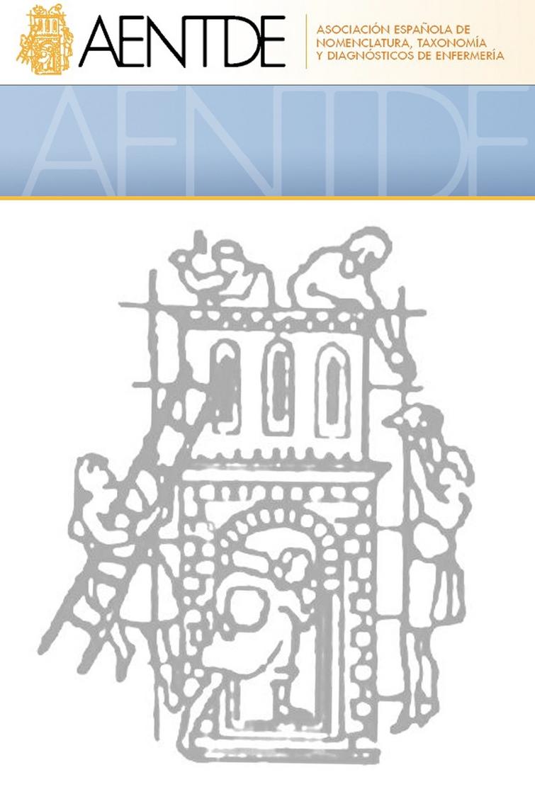 AENTDE Membership