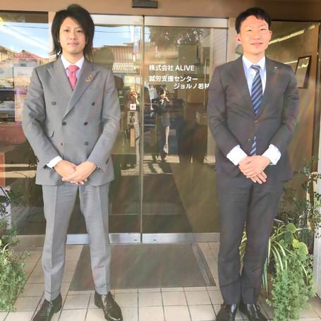 豊田市議会議員 中島先生にお越し頂きました!