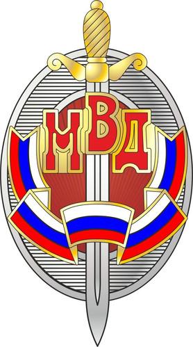 Наши клиенты МВД России