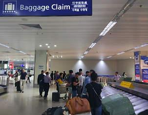 Вы прилетаете в Манилу