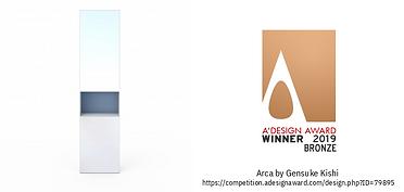 ID79895-design-award-status.png