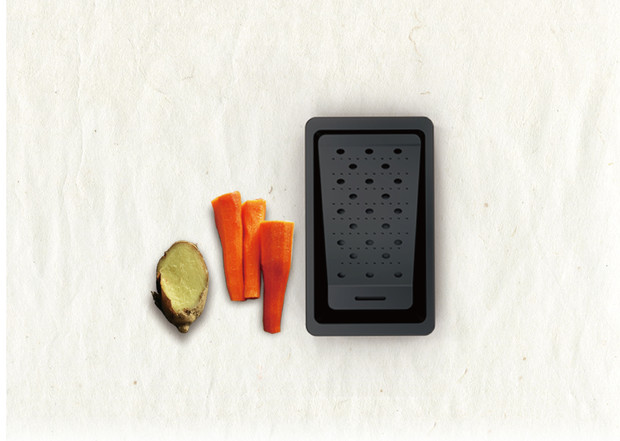 野菜のすずり 1 hp-01.jpg