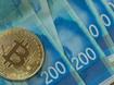 בנק ישראל מיישר קו עם המטבעות הוירטואליים