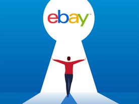 סקירת מדיניות ב- eBay