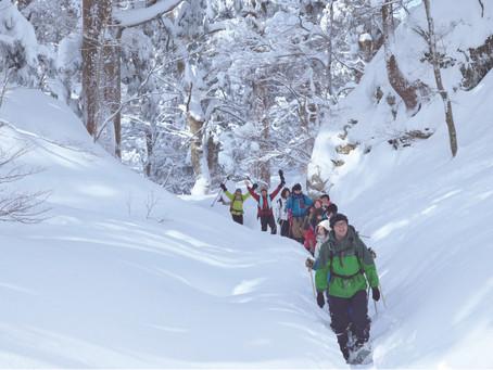 [スノーシュー] 初心者でも楽しめる雪上ハイキング