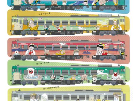 妖怪と出会える!?鬼太郎列車の旅が楽しい!