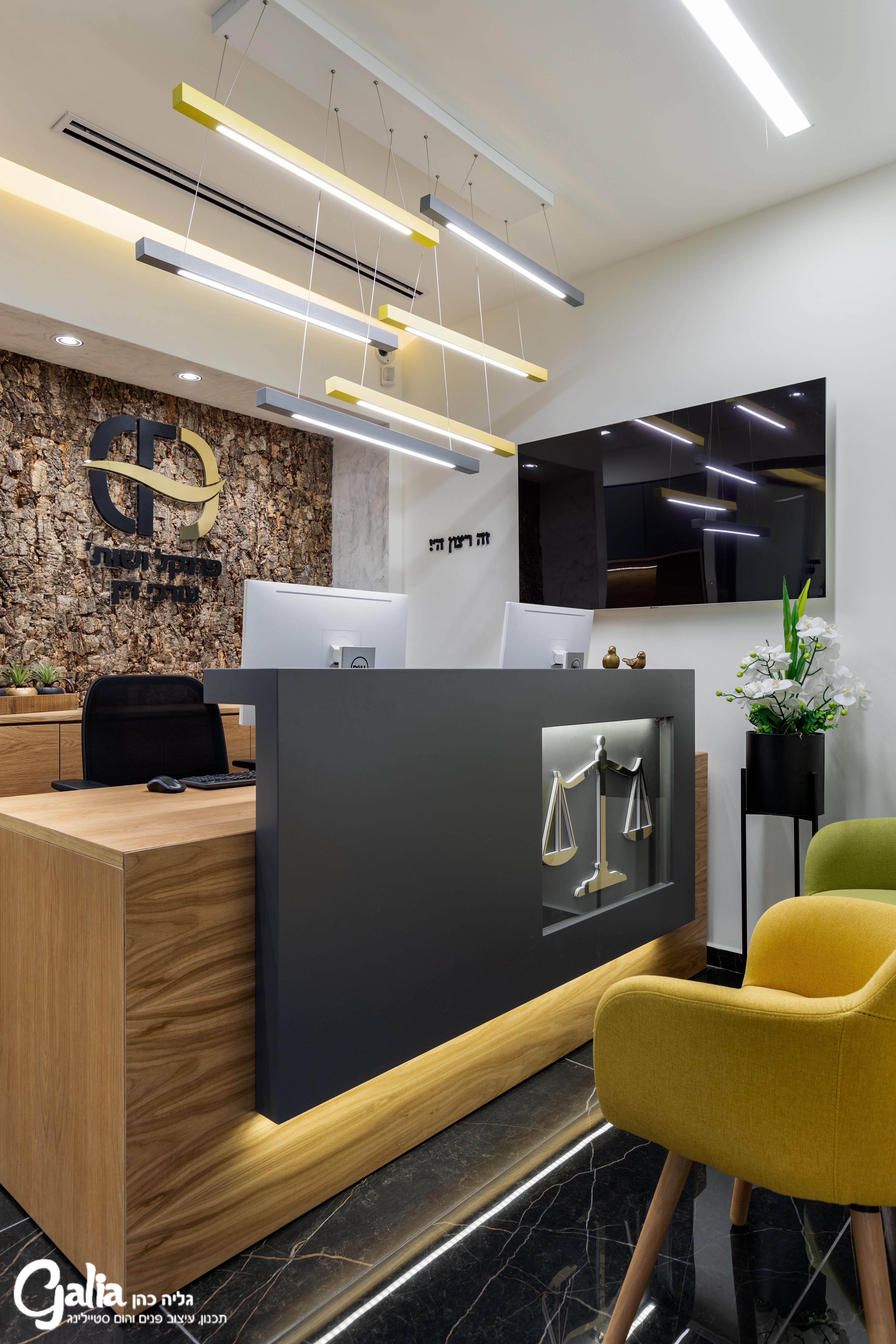 תכנון ועיצוב משרד עורכי-דין