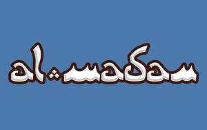 LogoAl_madan.jpg