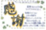 MX-3140FN_20190304_152741_002_edited.jpg