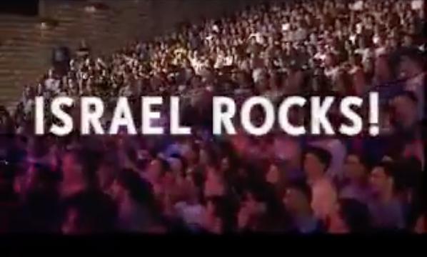 ISRAEL ROCKS.png