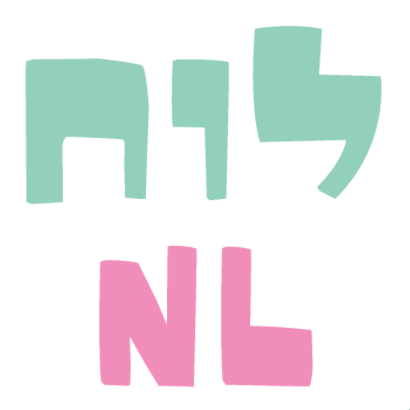 www.luach.nl