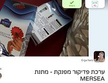 Screenshot 2021-05-06 at 16.03.08.png