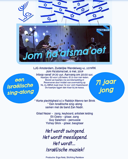 Flyer LJG Dutch 8-5-19.png
