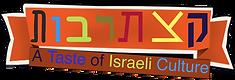 Logo Ktzatarbut.png