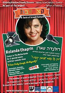 Flyer Poster Rolanda.jpg
