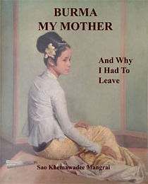 BURMA-MY-MOTHER.jpg