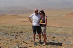 Peter & Patricia Hartmann Valley