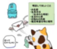 wix用個人鑑定j.jpg