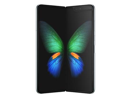 Samsung desdobra o futuro com uma nova categoria de smartphones: apresentando o Galaxy Fold