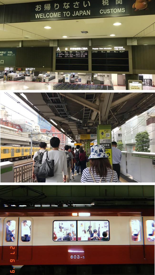6 Days in Tokyo (Part 1)