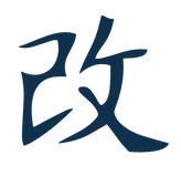 Kaizen-Symbols-KAI.png