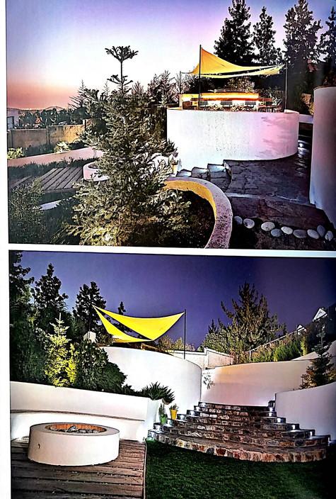 Housing Landscape Pag 96