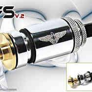 AFS V2