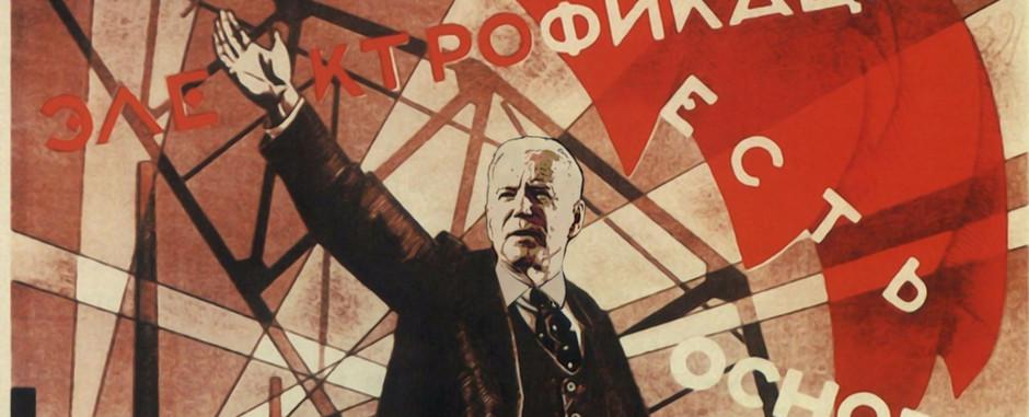 Joe Biden Wants Us to C'Mon Man!!