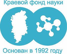 краевой фонд.jpg