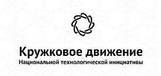 кружковое.jpg