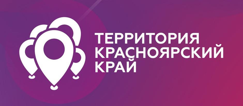 Фестиваль PROfi