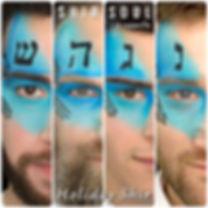 """Shir Soul Jewish a cappella new 2017 Hanukkah-themed Holiday Jewish music CD """"Holida Shir"""""""