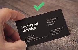 визитки сургут