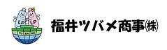 福井ツバメ商事(500x150).png