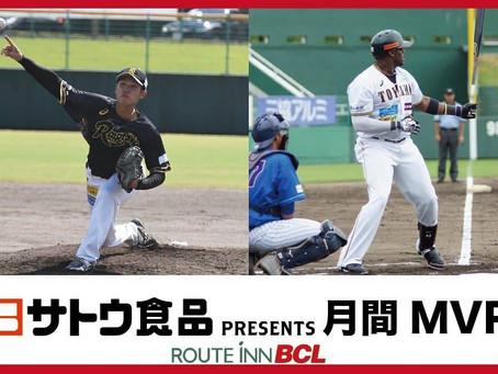 【三染投手 8月月間MVP受賞!】
