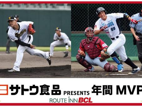 【濵田選手 年間MVP受賞のお知らせ】