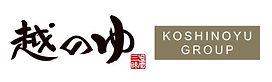 越のゆロゴ(500x150).jpg