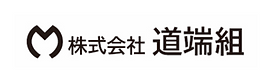 道端組(500x150).png