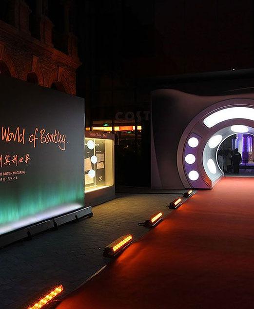 World of Bentley.jpg