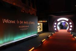 World of Bentley Exhibition Design Shanghai